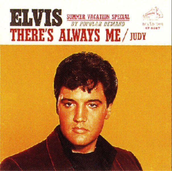 Elvis and Me  - by Priscilla Presley - 1985 HCDC